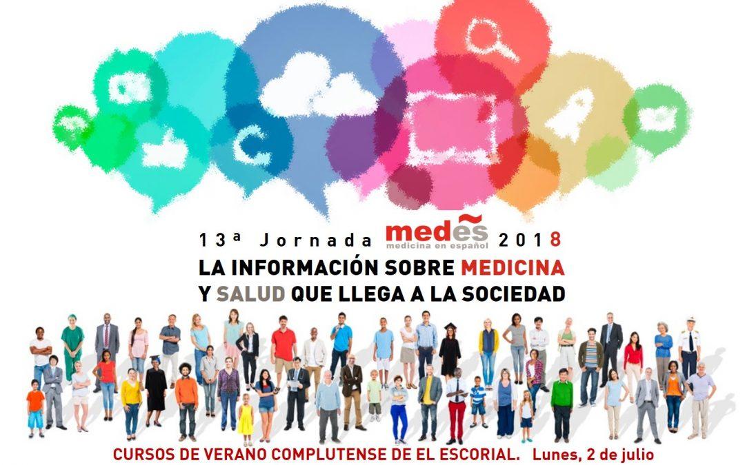 Gema Revuelta participará en la Jornada MEDES 2018 sobre información, medicina y salud