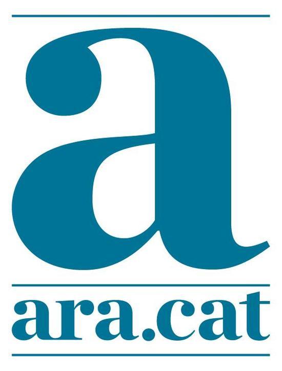 Logo-ARA_imagelarge