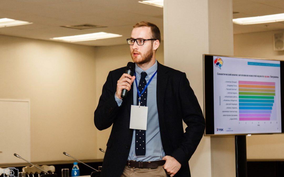 Dmitry Malkov, exalumno del Máster en Comunicación Científica de la UPF en la revista Spokes